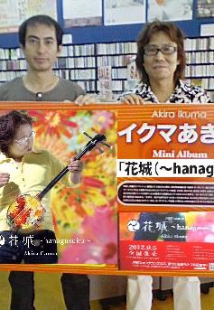 4 高良レコード 雅弘さん.jpg