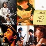 10月3日MOD'S Ikuma Live.jpg